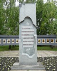 Памятный знак лозовчанам-ополченцам  и аллея «Герои Лозовщины»