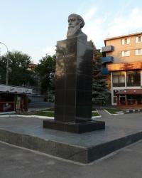 Бюст  Н.Е. Жуковского