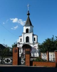 Свято-Онуфриевский храм в  пос. Приколотное