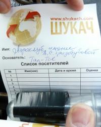 Аэроклуб имени В.С. Гризодубовой