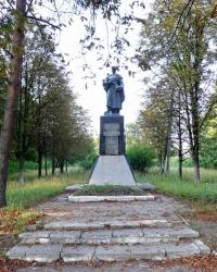 Братская могила советских воинов в г. Люботин ( Гиевка)