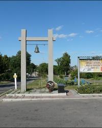 Памятник участникам ликвидации последствий аварии на Чернобыльской АЭС в г. Богодухов
