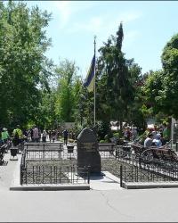 Пам'ятний знак на честь самовизначення Української нації у м. Харковi