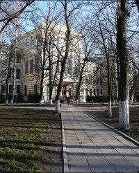 Коммерческий институт в г. Харьков