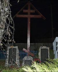 Братская могила в с. Коропово (Змиевской р-н)