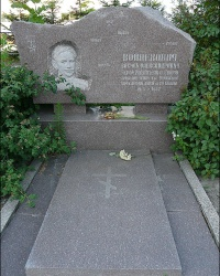 Памятник Войцеховичу Василию Александровичу в г. Краснокутск