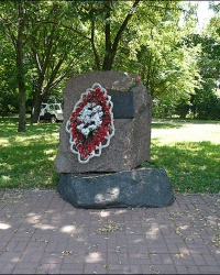 Памятник воинам-афганцам в г. Миргород