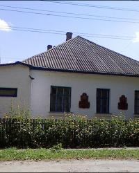 Дом, в котором жили Сластен А.Г. и Зубковский И.А. в г. Миргород
