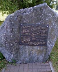 Памятный знак в честь 50-летия освобождения Миргородщины от немецко-фашистcких захватчиков