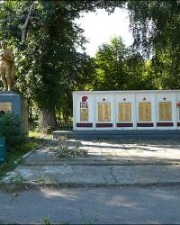 Братская могила советских воинов в с. Новоаврамовка