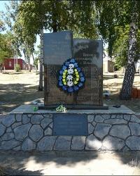 Объединенный памятник ликвидаторам последствий на ЧАЭС и воинам-интернационалистам в пгт. Ольшаны