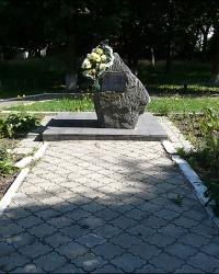 Памятник воинам-интернационалистам в пгт. Опошня