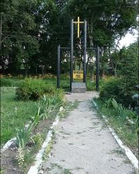 Памятник опошнинским воинам - ликвидаторам аварии на Чернобыльской АЭС в пгт. Опошня