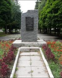 Памятный знак погибшим в Великой Отечественной войне в пос. Пятихатки