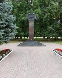 Памятный знак физикам, которые расщепили ядро атома в г. Харьков