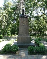 Памятник философу Г.С. Сковороде в с. Сковородиновка