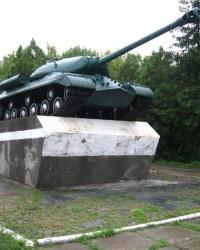 Танк ИС-3 на пьедестале в п. Близнюки