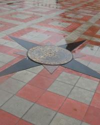Знак «Центр города Павлоград»
