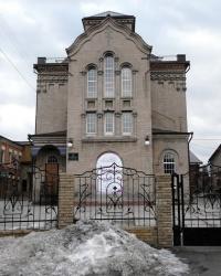 Церковь «Преображение» ЕХБ в г. Харьков