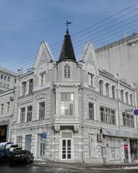 Дом Штейфона в Шляпном переулке в г. Харьков