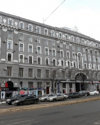 Дворец Труда - Доходный дом страхового общества «Россия»