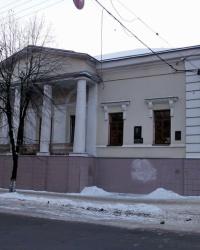 Городская усадьба на углу улиц К. Маркса и Дмитриевской в г. Харьков