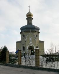 Храм Богоявления Пресвятой Богородицы в г. Днепродзержинск