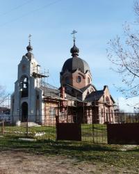 Свято-Ильинский храм в п. Высокий