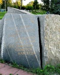 Памятник Чернобыльской трагедии в г. Изюм