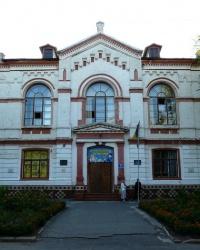 Бывшее реальное училище (Школа № 4) в г. Изюм
