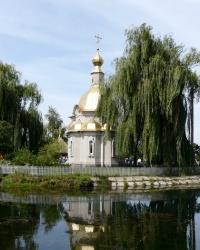 Кириченкова криница в г. Изюм