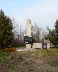 Мемориал на территории технического университета в г. Днепродзержинск