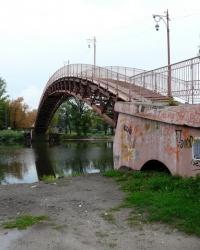 Мост новомосковских влюбленных