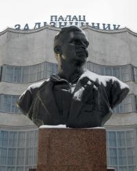 Памятник И.Ф. Котлову (демонтирован) в г. Харьков