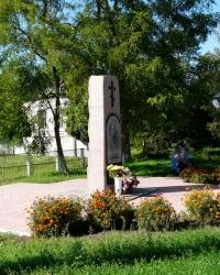 Памятный знак на месте обретения Песчанской иконы Божией Матери в г. Изюм
