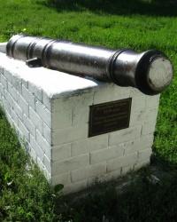 Пушка XVII века из Цареборисовской крепости в г. Изюм