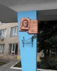 Памятный знак в честь ректора ДГТУ Владимира Ивановича Логинова