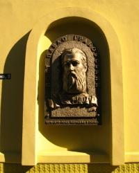Мемориальная доска в честь ученика ахтырской бурсы