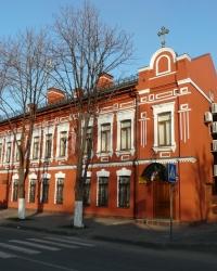 Здание Днепродзержинского епархиального управления