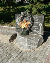 Памятник ликвидаторам аварии на Чернобыльской АЭС в с. Великие Сорочинцы