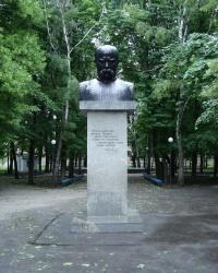 Памятник великому Кобзарю в г.Лозовая