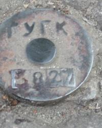 Репер ГУГК № 5827, Харьков