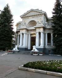 Особняк Юзефовича А.А. – Дворец бракосочетания