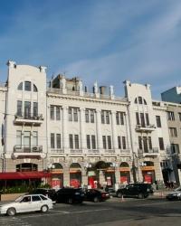 Дом купца Аладьина в г. Харькове