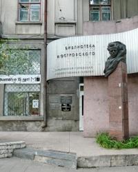 Бюст Н. Островского возле библиотеки в Харькове