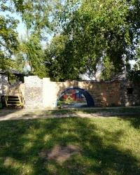 Парк «Юность» в г. Харьков