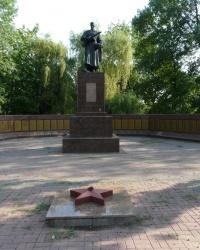 Мемориал  Славы в парке им. Ленина г. Люботин