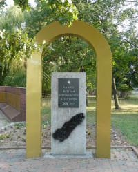 Мемориал «Памяти жертв Чернобыльской катастрофы» в г. Люботин