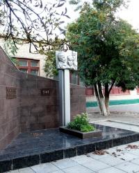 Памятник погибшим на фронте выпускникам средней школы  №1 г.Люботин