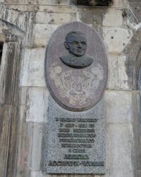 Мемориальная доска в честь Николая Досинчука-Черного в г.Львове